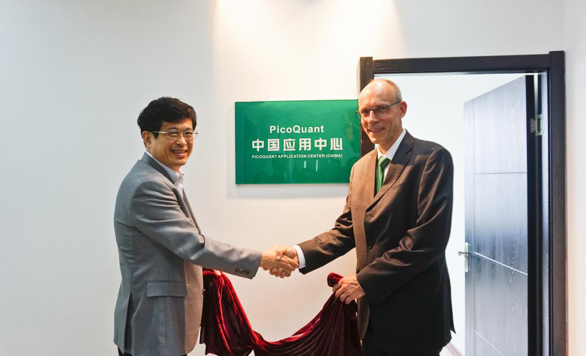Formal opening of PicoQuant's Application Center in China